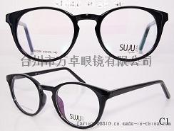 CP光学眼镜老花镜平光镜