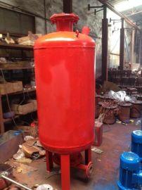 隔膜式气压罐 消防增压罐 稳压罐