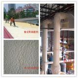 建築防火防腐保溫材料 聚氨酯噴塑保溫