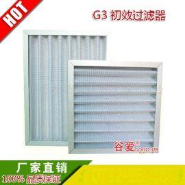 厂家直供初效板框空气过滤器空调风口粗效初级滤网