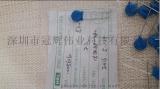 鸿志压敏电阻 10D561K 电阻器厂家 突波吸收器厂家
