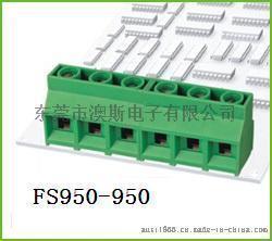 FS129-9.5MM间距工业自动化9.5MM连接器端子