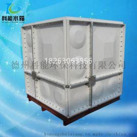科能专业定制玻璃钢组合水箱 活水箱 量大价优