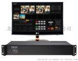 多媒体录播教室 教学视频录播系统 会议录播一体机网络直播服务器