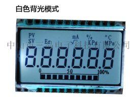 40度超低温6位8字段码LCD液晶屏带温度压力符号