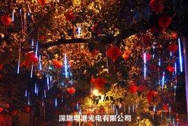 60厘米单根假双面镂空流星雨灯管 led流星雨灯条 街道树灯装饰彩灯流星雨灯