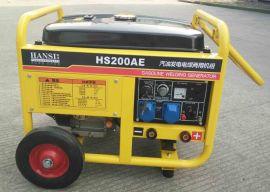 多大发电机带电焊机 HS250A