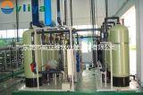 反渗透+混床纯水设备