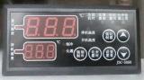 微电脑冷库控制箱(带化霜)