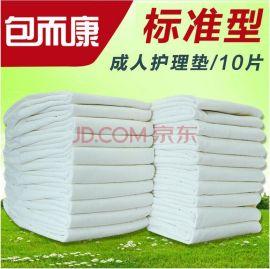 包而康成人护理垫纸尿垫隔尿床垫M/L/XL号 大号L 10片