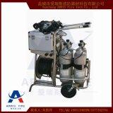 推车式长管呼吸器 移动式长管呼吸器 正压式四瓶长管呼吸器