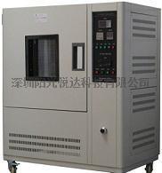 供应厂家直销ASTMD5423换气式强制通风老化箱