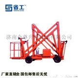 高空升降平台,直臂式高空作业平台,上海高空作业平台