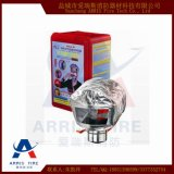 XHZLC消防过滤式自救呼吸器 自救呼吸器 全面罩 防毒面具