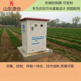 农田节水灌溉控制器生产厂家及报价