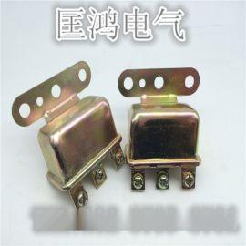 12V/24V  JD112汽车喇叭继电器