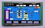 廣州易顯觸摸屏人機界面在加油站/加氣站的應用,加油站/加氣站專業觸摸顯示屏,加油站/加氣站專用觸摸屏顯示器