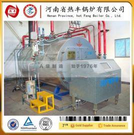 厂家供应 1吨燃油工业蒸汽锅炉 1吨燃甲醇醇基燃料环保蒸汽锅炉