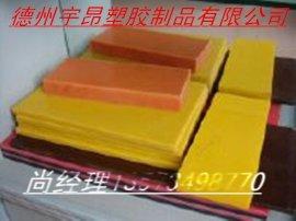高耐磨UHMW-PE超高分子量聚乙烯板/煤仓衬板/挡煤板/车厢滑板