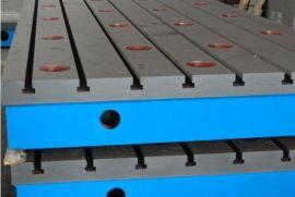 定做焊接工作台,2000*3000mm T型槽平板