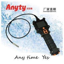 Anyty全方位防水FXS08PW内窥镜