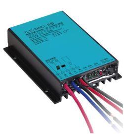 高效率降压恒流一体太阳能控制器(TL12/2410LI-B)