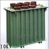 10KV级地下式组合式变压器