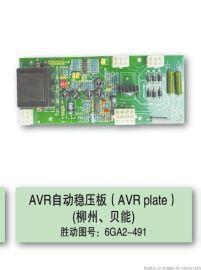 1FC6发电机配件AVR自动调压板