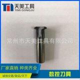 厂家直销 订制非标成型刀 T型钻头 T型铣刀 非标R铣刀 非标刀具