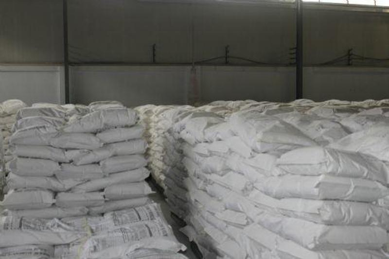 磷酸氢二铵 工业级磷酸二铵养分57