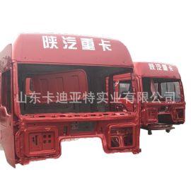 陕汽德龙新M3000驾驶室_陕汽奥龙驾驶室_重汽豪沃驾驶室