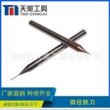 HRC55°微径铣刀 平底钨钢铣刀微细数控铣刀接受来图非标定制