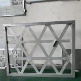 艺术院雕花铝单板 隔断雕花铝单板 加工定制