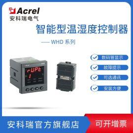 安科瑞WHD72-11/C带RS485通讯智能温湿度控制器 防湿控制器