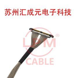 苏州汇成元供HRS FX15-41P-0.5SDTOI-PEX20199-020U-F屏线