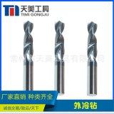 天美供应 钨钢钻头 硬质合金外冷钻 非标定制合金钻头