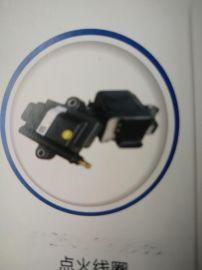 重汽豪沃A7+节温器总成厂家直销价格图片VG1096069601/2