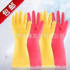 胶皮橡胶手套 耐磨洗衣洗碗家务牛筋加厚乳胶防水防护劳保手套
