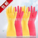 膠皮橡膠手套 耐磨洗衣洗碗家務牛筋加厚乳膠防水防護勞保手套