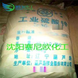 农用硫酸锌 工业硫酸锌(七水)