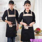 供應咖啡茶餐廳掛脖圍裙廚師圍裙防污防磨掛脖圍裙廚房工服圍裙