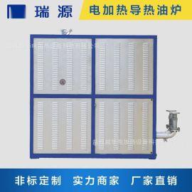 化工反应釜油炉 导热油炉 导热油加热器