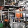 高產量PVC鈣塑鎖扣地板設備生產線