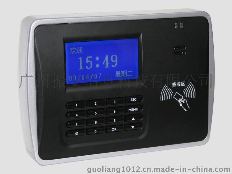 供应IC卡考勤机与施工安装