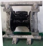 1050不锈钢气动隔膜泵,不锈钢隔膜泵缓冲器,PVDF气动隔膜泵