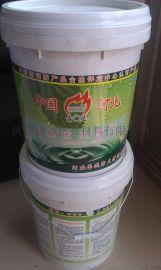 河北電纜防火塗料廠家,CDDT-A電纜防火塗料