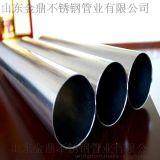 供应不锈钢焊管_不锈钢焊接管_不锈钢工业焊管-【金鼎】