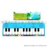 巨妙立 grelii GWL-GD812A兒童玩具音樂電子琴-古詩系列1-單獨玩具