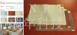 供应 RNPT瑞年科技金属西餐垫