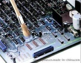 三防胶三防漆防潮胶是pcb板LED电子电源绝缘防漏防震防潮品牌直销